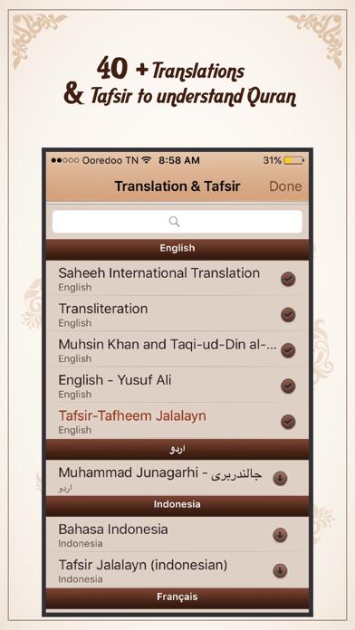 messages.download Kuran für Muslim: Quran Kareem software