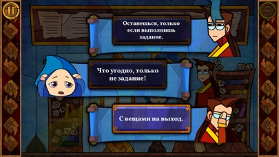 Скриншот Message Quest