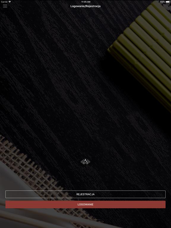 Hito Sushi screenshot 14