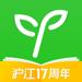 199.沪江网校-英语日语口语、托福雅思必备