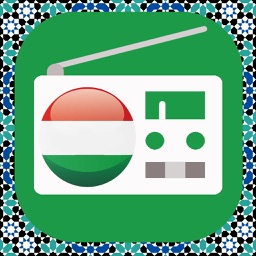 Радиото бллгарска Bg Radio