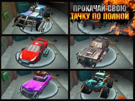 Скачать Разбитые тачки 3D-Twisted Race