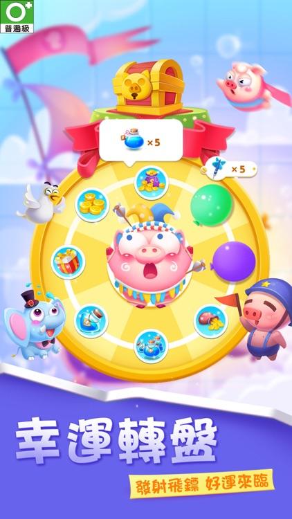豬來了-豬星保衛戰 screenshot-3