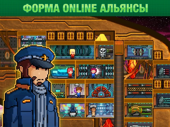Скачать Pixel Starships™ Space MMORPG