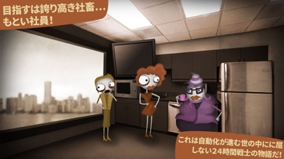Human Resource Machine screenshot1
