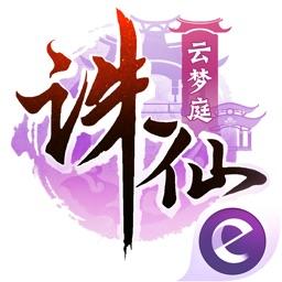 诛仙手游-云梦庭