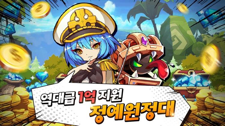 드래곤원정대