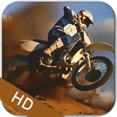 Activities of Motor Trial Challenge