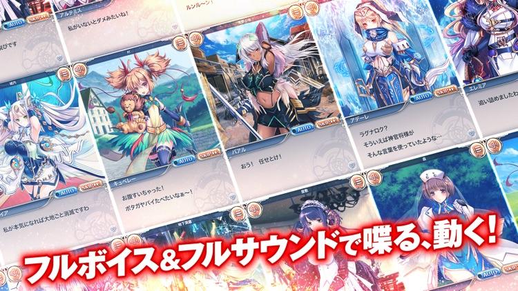 神姫PROJECT A screenshot-4