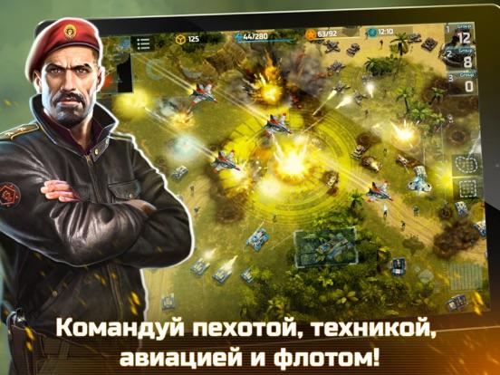 Art Of War 3:RTS PvP Стратегия на iPad