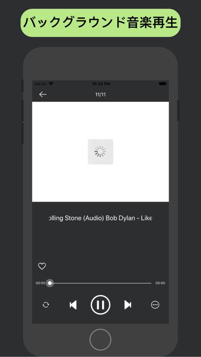 Music FM | 音楽人気 & ミュージックFMのおすすめ画像3