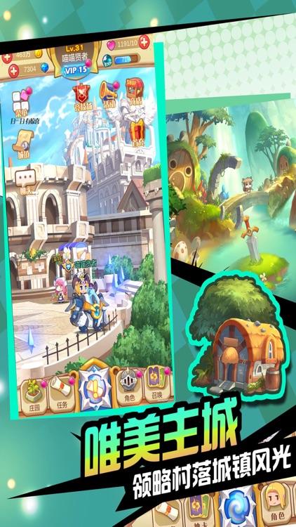 梦幻冒险岛-动作手游冒险岛游戏大全