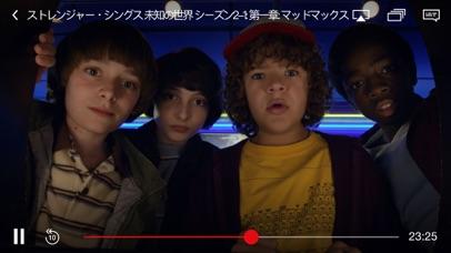 Netflix screenshot1