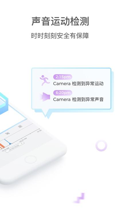 全眼通 screenshot-1