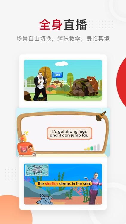 学而思网校-中小学生互动学习辅导作业平台 screenshot-3