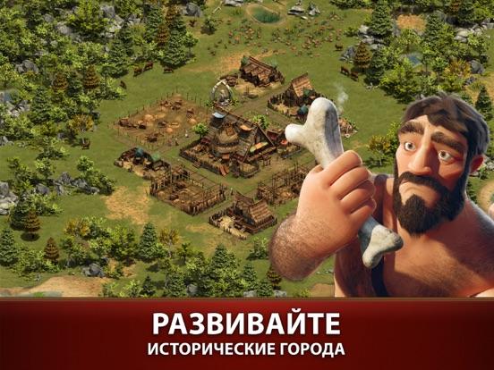 Forge of Empires: #1 стратегия на iPad