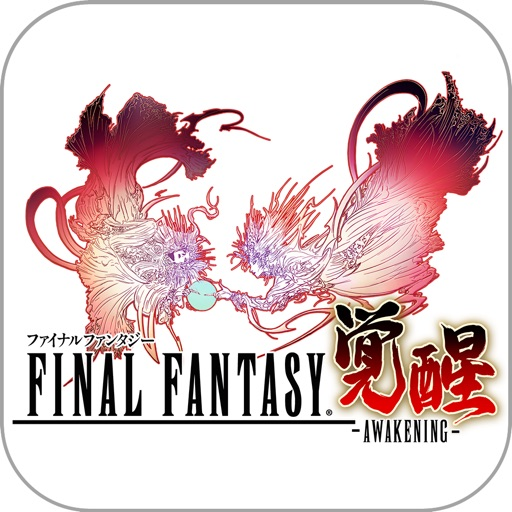 FINAL FANTASY AWAKENING-ID