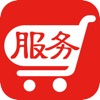 56异地-全国一体化服务大超市