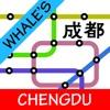 鲸成都地铁地图