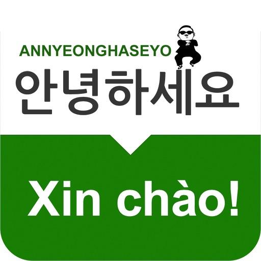 Từ điển Hàn - Việt, Việt - Hàn