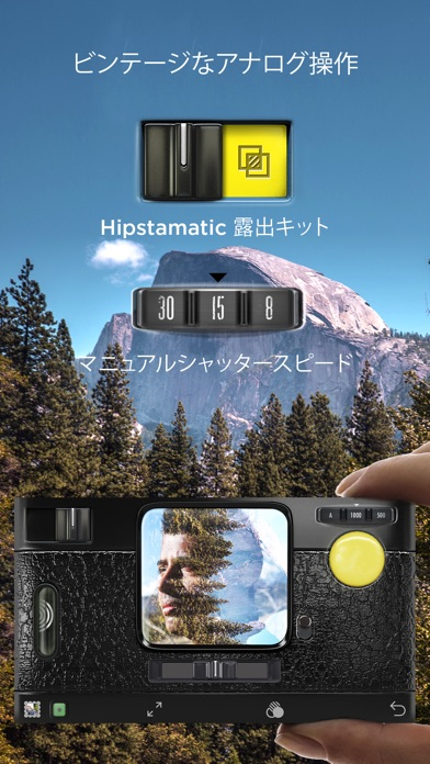 Hipstamatic カメラ screenshot1