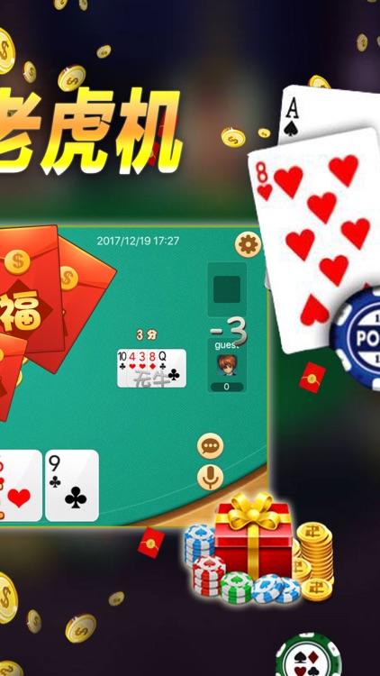 634老虎机-百家乐电子游戏