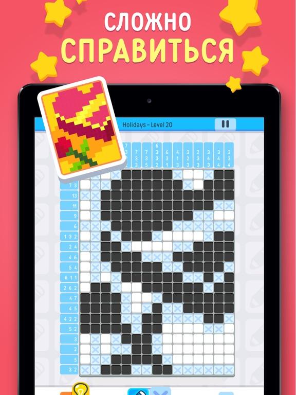 Logic Pic - Nonogram Puzzles для iPad