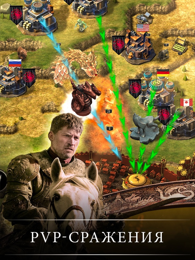 """Игра престолов """"Conquest™ Screenshot"""