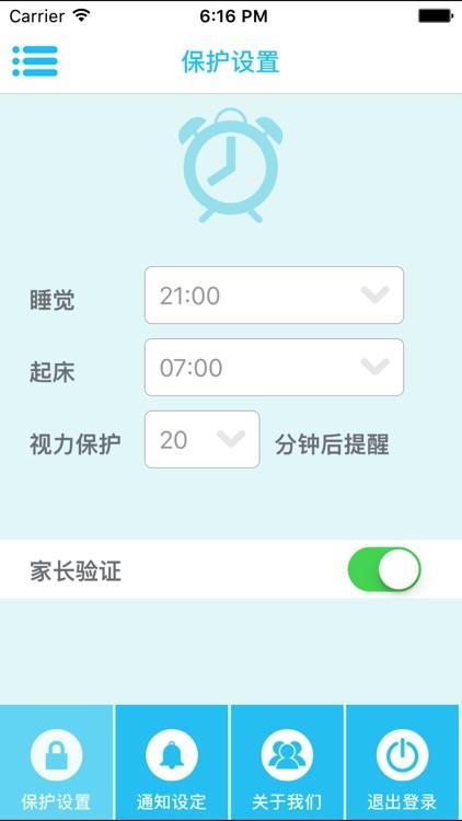 巧虎之家 screenshot-3