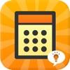 買い物電卓レコ - iPhoneアプリ