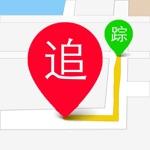 手机追踪 - GPS定位追踪助手