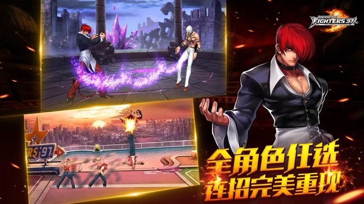 拳皇97OL- 登陆领不知火舞