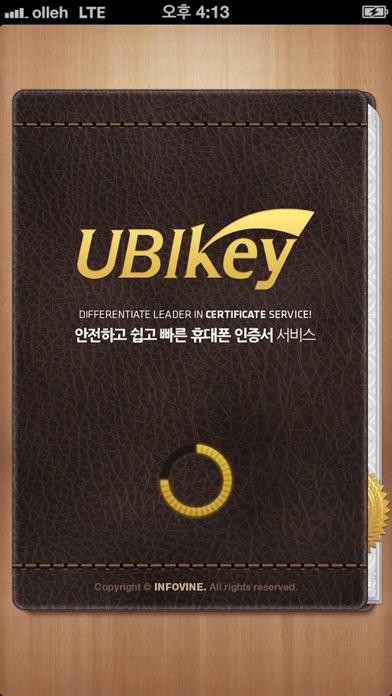 UBIKey(유비키-휴대폰인증서서비스) for Windows