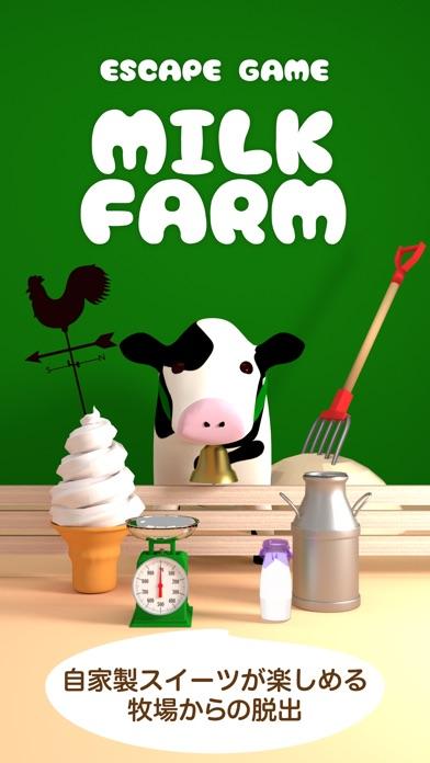 脱出ゲーム Milk Farm screenshot1