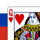 Russian Solitaire icon