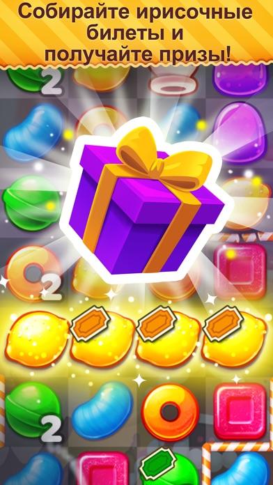 Взрывная охота на конфеты Скриншоты4