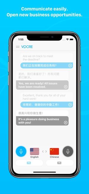 mobile translator me 1.2 english-spanish