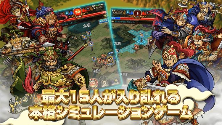 三国志ロワイヤル(サンロワ) screenshot-4