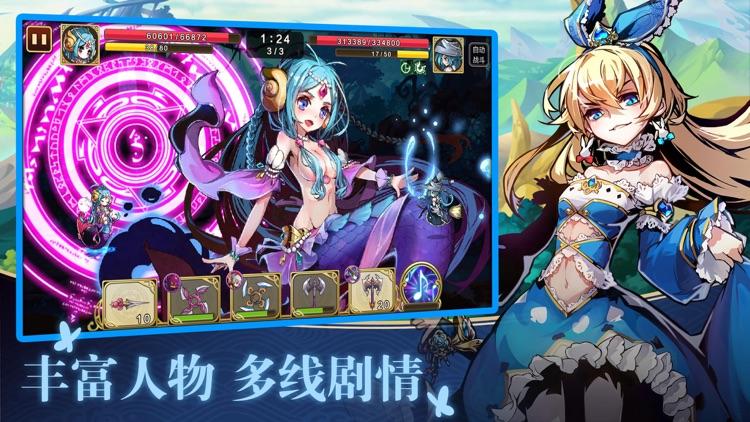 刀剑幻境-动漫二次元RPG screenshot-3