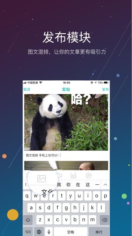 爱文化 screenshot-2