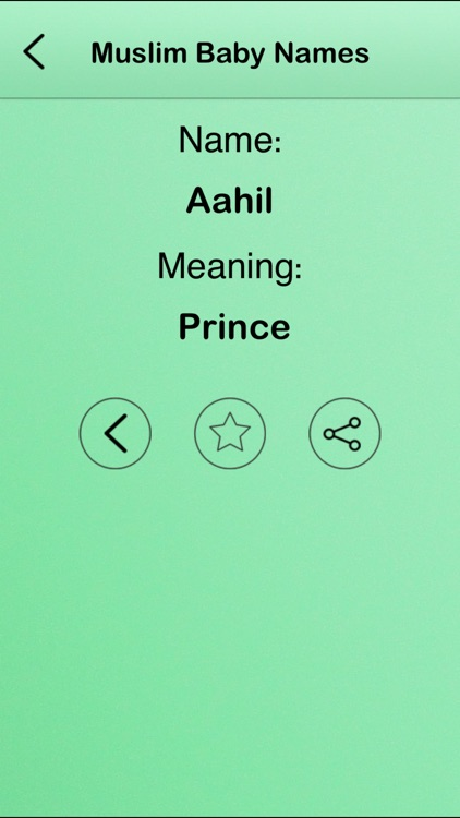Muslim Baby Names! screenshot-2