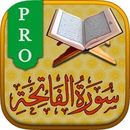 Surah No. 01 Al-Fatihah