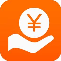 现金贷款-凭身份证小额无抵押信用快速贷款50000元的借贷款app