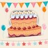 誕生日 ・ グリーティングカード ・お誕生日おめでとうございます