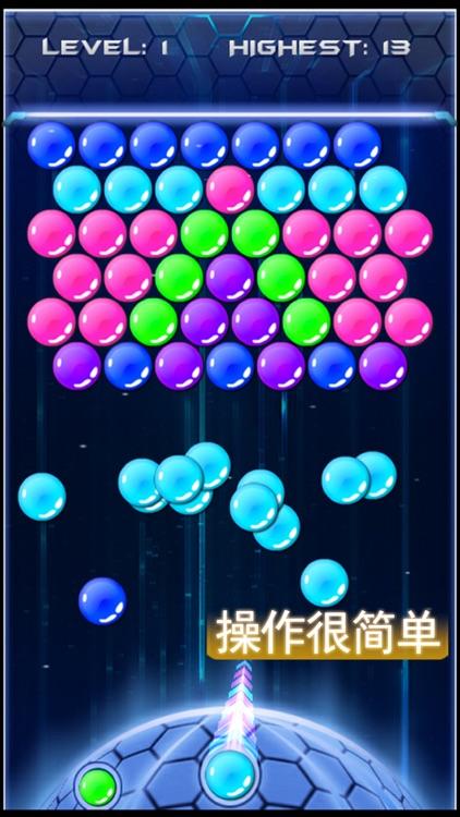 噩梦泡泡-免费单机小游戏,经典益智消除消消乐游戏