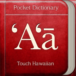 Touch Hawaiian Pocket Dictionary