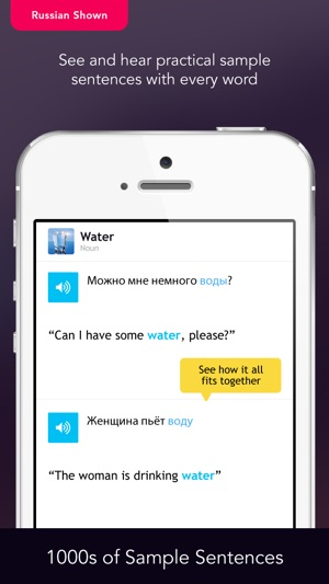 Free Vietnamese Language Apps for iPhone & Android ...
