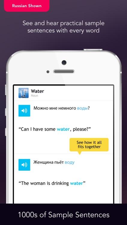 Learn Vietnamese - Free WordPower screenshot-3