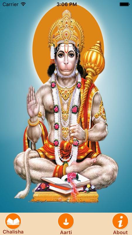 Shri Hanuman Chalisa app - Online Game Hack and Cheat | Gehack com