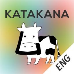 Katakana Memory Hint English Version